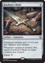 先祖の刃/Forebear's Blade 【英語版】 [DOM-灰R]《状態:NM》