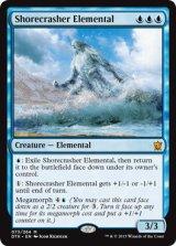 岸砕きの精霊/Shorecrasher Elemental 【英語版】 [DTK-青MR]《状態:NM》