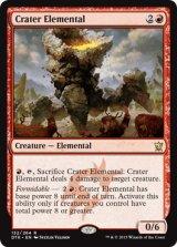 火口の精霊/Crater Elemental 【英語版】 [DTK-赤R]《状態:NM》