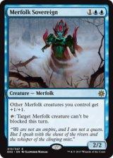 マーフォークの君主/Merfolk Sovereign 【英語版】 [E02-青R]