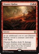 災難の範囲/Disaster Radius 【英語版】 [E02-赤R]