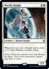 立派な騎士/Worthy Knight 【英語版】 [ELD-白R]《状態:NM》
