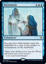 鏡細工/Mirrormade 【英語版】 [ELD-青R]《状態:NM》