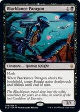 黒槍の模範/Blacklance Paragon 【英語版】 [ELD-黒R]《状態:NM》