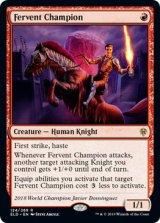 熱烈な勇者/Fervent Champion 【英語版】 [ELD-赤R]《状態:NM》