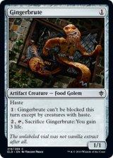 ジンジャーブルート/Gingerbrute 【英語版】 [ELD-灰C]《状態:NM》
