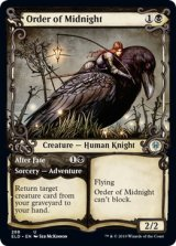 真夜中の騎士団/Order of Midnight (ショーケース版) 【英語版】 [ELD-黒U]《状態:NM》