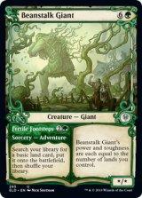 豆の木の巨人/Beanstalk Giant (ショーケース版) 【英語版】 [ELD-緑U]《状態:NM》