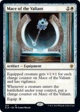 勇敢な者の鎚鉾/Mace of the Valiant 【英語版】 [ELD-白R]《状態:NM》