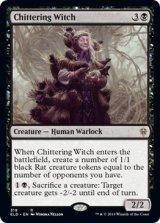 さえずる魔女/Chittering Witch 【英語版】 [ELD-黒R]《状態:NM》