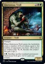 大食いトロール/Gluttonous Troll 【英語版】 [ELD-金R]《状態:NM》