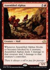 集合した頭目/Assembled Alphas 【英語版】 [EMN-赤R]《状態:NM》