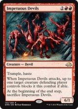 性急な悪魔/Impetuous Devils 【英語版】 [EMN-赤R]《状態:NM》