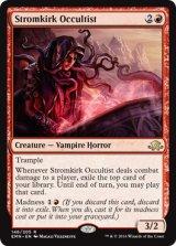 流城の密教信者/Stromkirk Occultist 【英語版】 [EMN-赤R]《状態:NM》