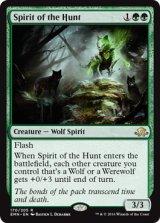 狩りの精霊/Spirit of the Hunt 【英語版】 [EMN-緑R]《状態:NM》