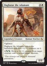 不屈のダガタール/Daghatar the Adamant 【英語版】 [FRF-白R]《状態:NM》