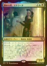 [FOIL] 静める者、エトラータ/Etrata, the Silencer 【日本語版】 [GK1-金R]《状態:NM》