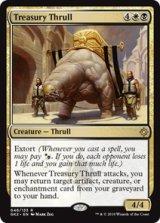 宝庫のスラル/Treasury Thrull 【英語版】 [GK2-金R]
