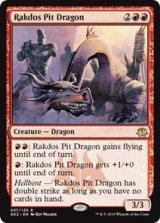 ラクドスの地獄ドラゴン/Rakdos Pit Dragon 【英語版】 [GK2-赤R]《状態:NM》