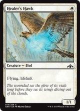 癒し手の鷹/Healer's Hawk 【英語版】 [GRN-白C]《状態:NM》