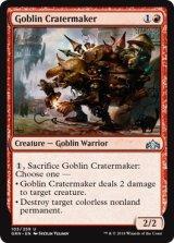 ゴブリンのクレーター掘り/Goblin Cratermaker 【英語版】  [GRN-赤U]《状態:NM》