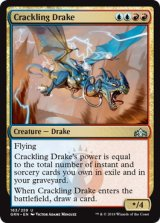 弾けるドレイク/Crackling Drake 【英語版】  [GRN-金U]《状態:NM》