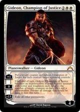 正義の勇者ギデオン/Gideon, Champion of Justice 【英語版】 [GTC-白MR]《状態:NM》