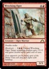 破壊のオーガ/Wrecking Ogre 【英語版】 [GTC-赤R]