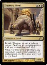 宝庫のスラル/Treasury Thrull 【英語版】 [GTC-金R]