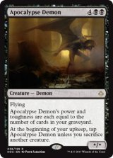 黙示録の悪魔/Apocalypse Demon 【英語版】 [HOU-黒R]《状態:NM》