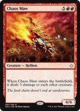 混沌の大口/Chaos Maw 【英語版】 [HOU-赤R]