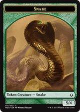 蛇/SNAKE 【英語版】 [HOU-トークン]