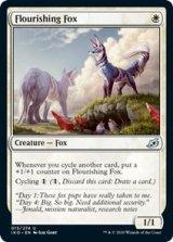 繁栄の狐/Flourishing Fox 【英語版】 [IKO-白U]《状態:NM》