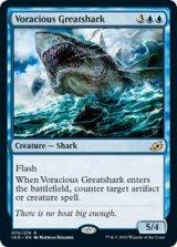 大食の巨大鮫/Voracious Greatshark 【英語版】 [IKO-青R]《状態:NM》