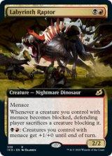 迷宮の猛竜/Labyrinth Raptor (拡張アート版) 【英語版】 [IKO-金R]《状態:NM》