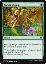 自然の要求/Nature's Claim 【英語版】 [IMA-緑C]《状態:NM》