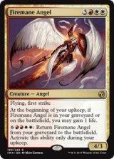 炎まといの天使/Firemane Angel 【英語版】 [IMA-金R]