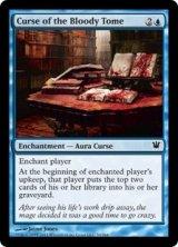 血まみれの書の呪い/Curse of the Bloody Tome 【英語版】 [ISD-青C]《状態:NM》