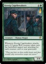 ケッシグの檻破り/Kessig Cagebreakers 【英語版】 [ISD-緑R]《状態:NM》