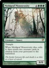 黴墓の大怪物/Moldgraf Monstrosity 【英語版】 [ISD-緑R]《状態:NM》
