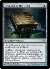 死者の呪文書/Grimoire of the Dead 【英語版】 [ISD-アMR]《状態:NM》