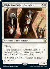 アラシンの上級歩哨/High Sentinels of Arashin 【英語版】 [JMP-白R]