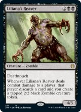 リリアナの肉裂き/Liliana's Reaver 【英語版】 [JMP-黒R]