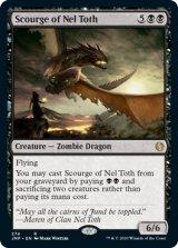 ネル・トースの災い魔/Scourge of Nel Toth 【英語版】 [JMP-黒R]