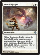 払拭の光/Banishing Light 【英語版】 [JOU-白U]《状態:NM》