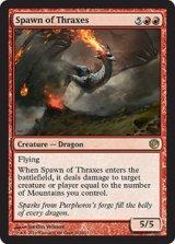 トラクシーズの落とし子/Spawn of Thraxes 【英語版】 [JOU-赤R]