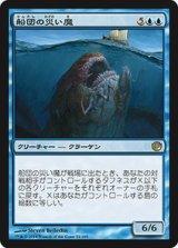 船団の災い魔/Scourge of Fleets 【日本語版】 [JOU-青R]《状態:NM》