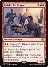 ラクドスの地獄ドラゴン/Rakdos Pit Dragon 【英語版】 [DD2-赤R]