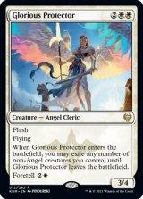 栄光の守護者/Glorious Protector 【英語版】 [KHM-白R]