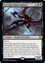 燃えルーンの悪魔/Burning-Rune Demon 【英語版】 [KHM-黒MR]